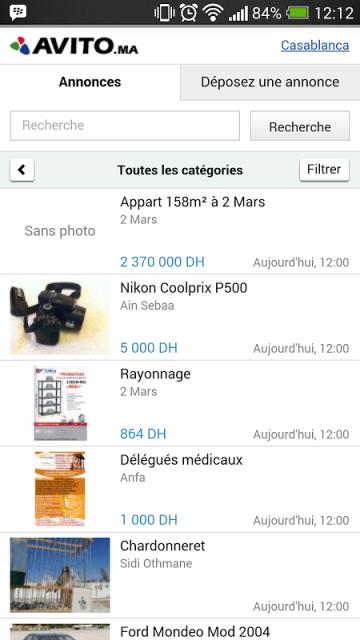 Скачать Авито На Андроид Бесплатно - фото 6
