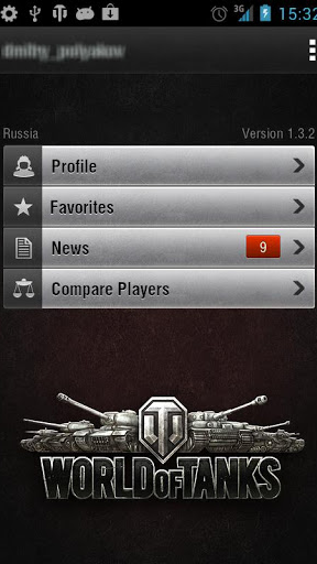 World of tanks assistant 1 6 - фото 9