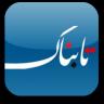 خبرگزاری تابناک Icon