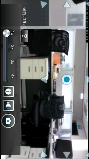 mydlink Lite Screenshot