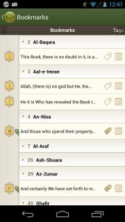 iQuran screenshot 7