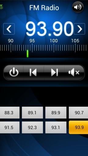 скачать бесплатно приложение на андроид радио - фото 9