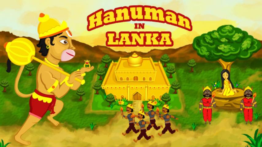 Free Hanuman Vs Mahiravana Game Apps Latest Download For ...