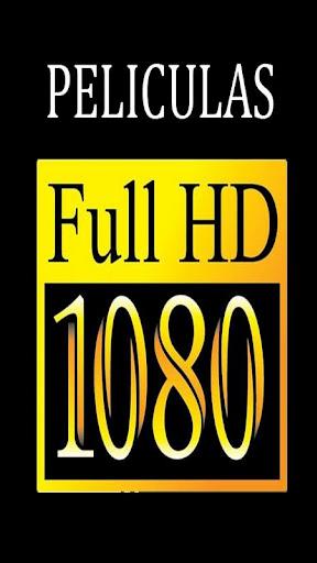 Peliculas HD Pro Screenshot