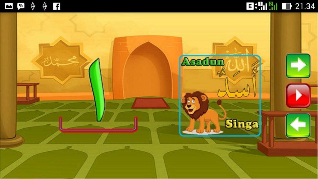 Pintar Belajar Huruf Hijaiyah screenshot 2