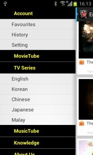 Movie Tube screenshot 1