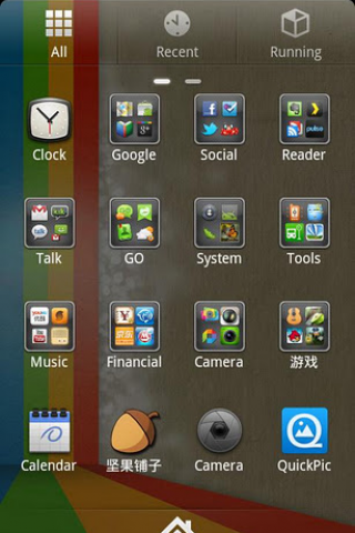 GO Launcher EX screenshot 3
