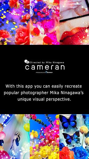 cameran screenshot 5