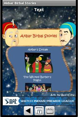 AKBAR BIRBAL Screenshot
