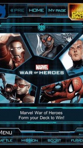 MARVEL War of Heroes Screenshot