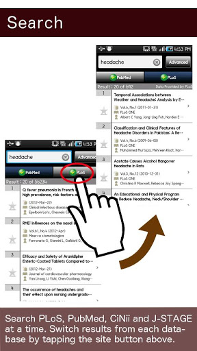 Article Search Pro screenshot 2