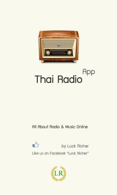 ฟังวิทยุออนไลน์ 96.5