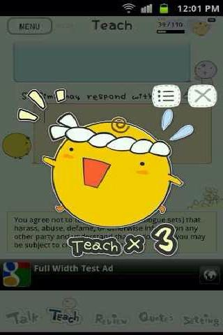 SimSimi screenshot 3