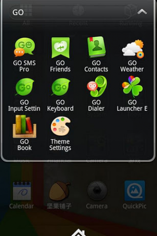 GO Launcher EX screenshot 4