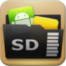App 2 SD Pro Patch Icon