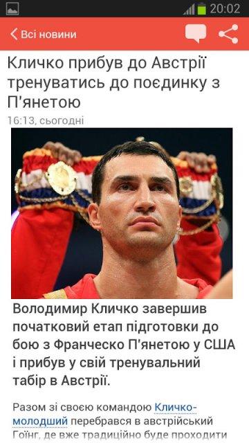 Новини 24 канал україна онлайн - f88