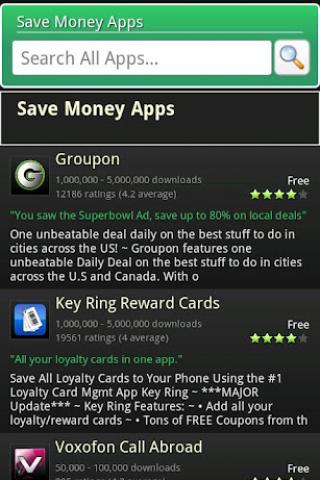 BAM Screenshot