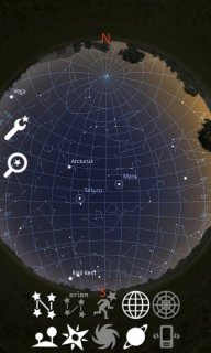 Stellarium Mobile Sky Map screenshot 19