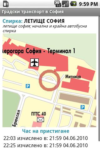 Градски транспорт в София Screenshot