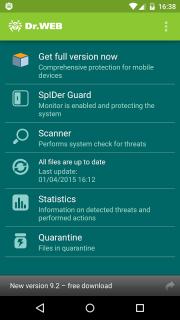 Dr.Web Anti-virus Light (free) screenshot 15