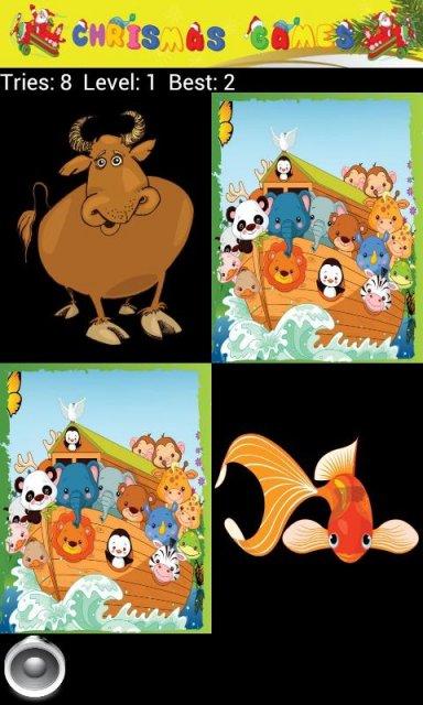 动物运动会的孩子 screenshot