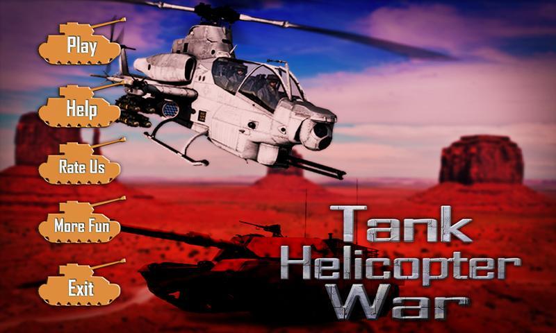 直升机坦克战争模拟器