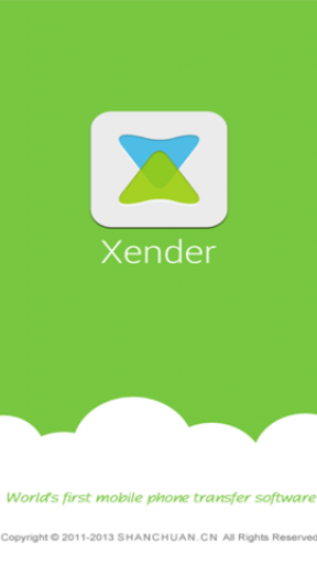 Xender Screenshot