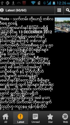 Aye Chan Mon(FB Page) Screenshot