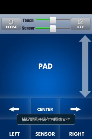 Sensor Mouse Screenshot