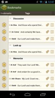 iQuran screenshot 8
