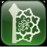 نرم افزار همراه شهرداري - 1.0 Icon