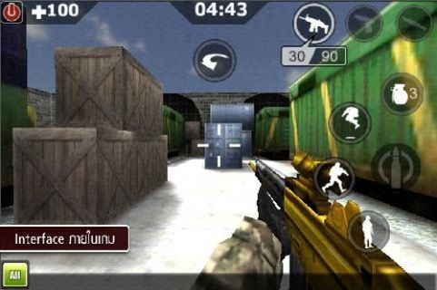 Скачать игру стрелялки на планшет андроид