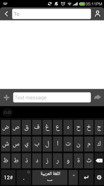Arabic Screen keyboard Download Samsung Galaxy s4 apk Free
