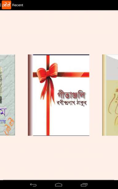 Bible In Bengali Pdf