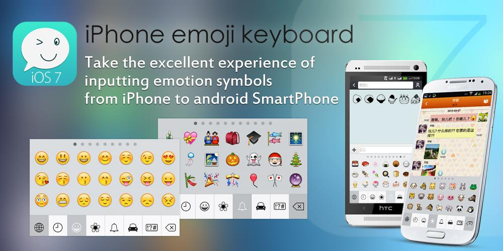 iphone keyboard apk iphone emoji keyboard pro apk for android aptoide 5837